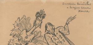 Eisenstein on Paper: Graphic Works by Master of Film