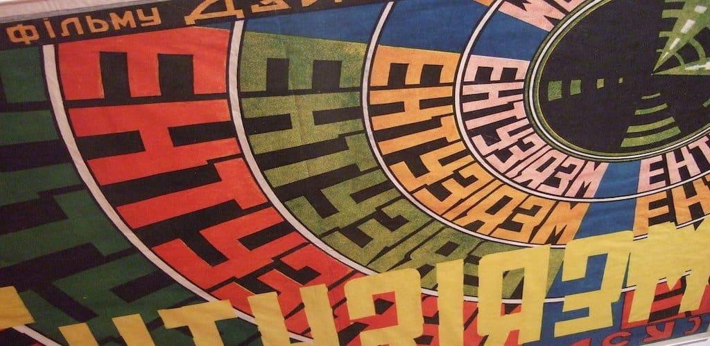 Dziga Vertov: Cine Eye